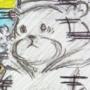 SLICE OF PORN Mini Comic Crossover Pag2 Feat Borgon (by Adolfo)