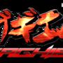 Gaghiel - Logo (Tekken Style)