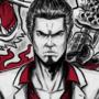 Dragon Trigger of Dojima