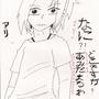 Asakura Yoh 1 LineArt by AllyAnimeMaddness