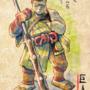 Kyojin
