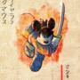 Mickey mouse samurai
