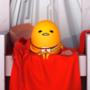 Emperor Gudet