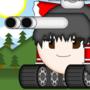 Redesign of Yukkuri Reimu Tank