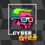 CyberFunky 2020 - Icon