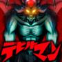 Devilman painting - 2