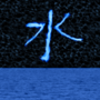 æ°´ - Water