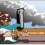 Music Soldier