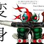 Kamen Rider Ichigo Nigo