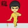 Dragon - Bruce Lee