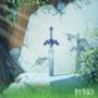 Master Sword Commission