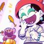 Kirby Guardian Comic 3: Doom and Gloom