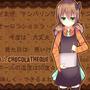 Disco Chocolatheque by suwako
