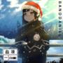 Bludy Christmas (血液)