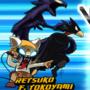 Retsuko & Tokoyami VS The F Chord