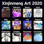Xinjinmeng Retrospective 2020