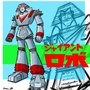 GIANT ROBO by uncleporkchop