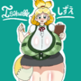 Thicc Isabelle 1