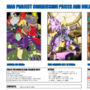 Mad Project commission prices and rules