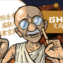 Ghandi by ChaosProdigy
