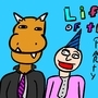 Life of the party by wellfary63