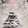 Sketchbook 18: Cherry Blossoms