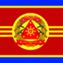 Armed Forces of Socialist Republic of the Philippines Flag
