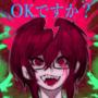 OK ですか?