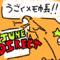 Flipnote Studio (april fools leak collage)