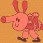varkenshaas