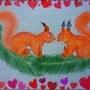 Happy Valentine's Day by Ukki
