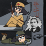 Chinese Civil War - Sun Yat-sen