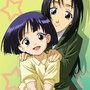 Two Girls Named Natsumi Mizuki
