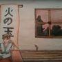 Street Fighter: Ryu by gdgibb