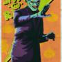 Spook O Rama Frankenstein