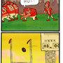 Football Kicker by ToonHole