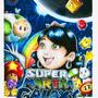 Super Martha Galaxy by 4TAKEN