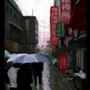 Rainy Alley by TomAzza