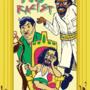 RIP Das Racist by MrScriblam