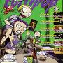 Foamy Lollipop Magazine Cover by illwillpress