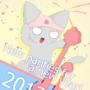 Happy New Year by TechLeSSWaYz