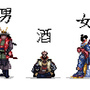 Fuedal Japanese figures