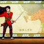 Sakuramoto 2 by Oh-Sama
