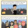 Double standard by hellcartoon