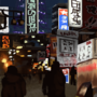 Virtual plein air 9 by wartynewt