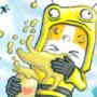 Trespassers will bee stung