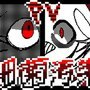 Pv C O V E R by Zoxcide