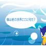 Aquatic Sonic
