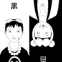 Kuro to Shiro by DocLew