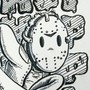 Jason by Captain
